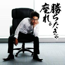 [福袋クーポンで7%OFF! 12/6 18:00-12/10 0:59] オフィスチェア 椅子 デスクチェア チェア パソコンチェア 社長椅子 社長 椅子 PCチェア ワークチェア 学習椅子 チェア イス いす オフィスチェアー ロッキングチェア ハイバック おしゃれ キャスター