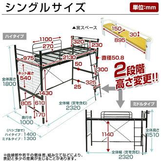 Low-ya  라쿠텐 일본: 로프트 침대 침대-로프트 침대 아이 침대 ...