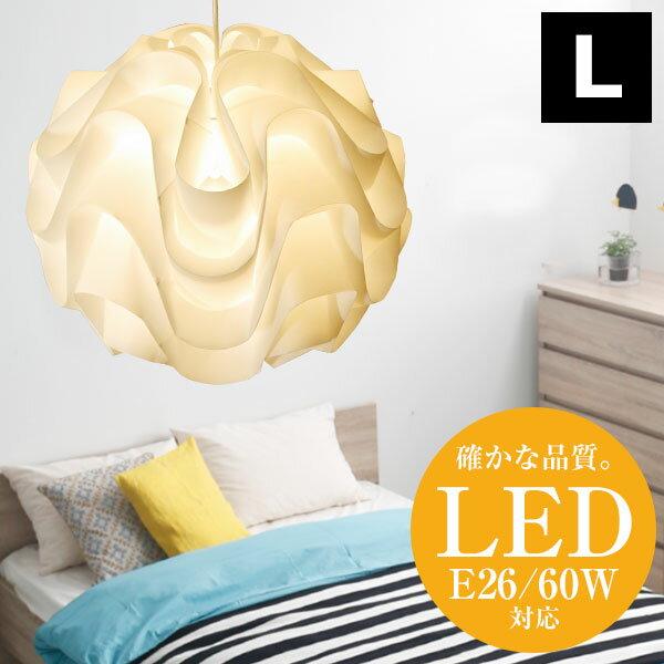 ペンダントライト LED対応 1灯 照明 天井照明 インテリア照明 おしゃれ LED電球対応 ペンダント ライト 照明灯 シェード