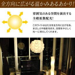 ペンダントライト天井照明(ルームランプ)北欧風インテリア