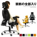 [クーポン500円OFF 4/22 20:00〜4/25 0:59] オフィスチェア デスクチェア 椅子 チェア パソコンチェア PCチェア ワー…