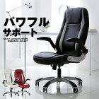オフィスチェア パソコンチェア オフィス デスクチェア 事務椅子 PCチェア ワークチェア 椅子 チェア イス 学習椅子 ロッキング おしゃれ キャスター テレワーク 在宅 ゲーミングチェア 疲れにくい 福袋