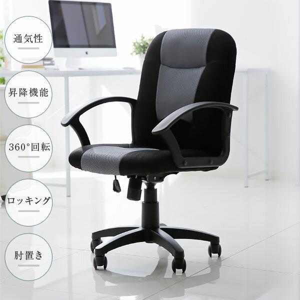 椅子 チェア イス いす オフィスチェア 子供 キッズ 学習チェア 学習椅子 パソコンチェア オフィス デスクチェア PCチェア ワークチェア オフィスチェアー ロッキングチェア OAチェア キャスター