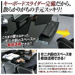 パソコンデスクデスクL字型ガラスデス