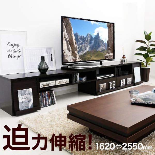テレビ台 ローボード 伸縮 コーナー 収納 テレビボード 32インチ 32型 42インチ 42型 52インチ 52型 ロータイプ ワンルーム シンプル 一人暮らし TV台 木製