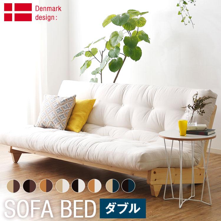 北欧 ソファーベッド ソファー ソファベッド ベッド ダブル リクライニング ソファ リクライニングベッド 木製 木製フレーム ホワイト 白 キャンバス ブラウン 茶 リクライニングソファー フレーム マットレス付き