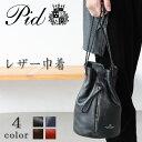【ノベルティ プレゼント!】PID公式 ピー・アイ・ディー メンズ 巾着 バッグインバッグ コンパクト プレゼント ギ…