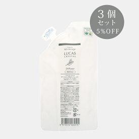 LUCAS ルカス ホワイトセージ 浄化ディフューザー 詰替え用リフィル 100ml 5種類 【お得 3個セット】