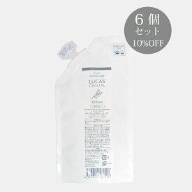 LUCAS ルカス ホワイトセージ 浄化ディフューザー 詰替え用リフィル 100ml 5種類 【お得 6個セット】