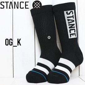 STANCE BOYS スタンス OG_K BOYS SOCKS ボーイズソックス 靴下 B526D17OGK BLACK