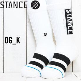 [クリックポスト対応] STANCE BOYS スタンス OG_K BOYS SOCKS ボーイズソックス 靴下 B526D17OGK WHITE