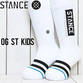 STANCE BOYS スタンス OG ST KIDS SOCKS ボーイズソックス 靴下 K526A20OGK WHT