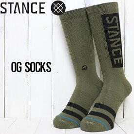 【送料無料】 STANCE スタンス OG SOCKS ソックス 靴下 M556D17OGG AMG