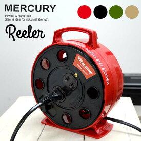 マーキュリー/MERCURY/リーラー 5M MERE5M インテリア ガレージ 電源タップ コンセント 延長コード コードリール アメリカン雑貨 /あす楽
