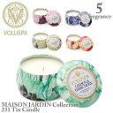 VOLUSPA/ボルスパ MAISON JARDIN Collection 231 Tin Candle ヴォルスパ アロマ ハンドメイド ティンキャンドル セ...