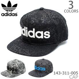 アディダス/adidas143-311-005 ベースボールキャップ レディース ストリート 帽子 レオパード 総柄 ロゴ ブラック グレー ホワイト スポーツ フェス ダンス CAP スナップバック【あす楽】