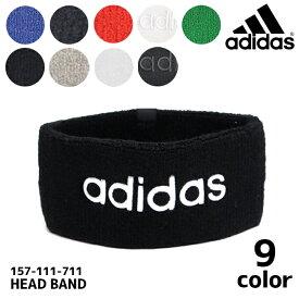 アディダス/adidas157-111 711 カラー追加!!9color ヘッドバンド ヘアバンド パイル ロゴ ブラック ホワイト カレッジネイビー レッド ブルー グレー グリーン スポーツ フェス ダンス メール便発送 送料無料