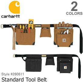 カーハート/carhartt 260611 Legacy Standard Tool Belt スタンダードツールベルト BLK/BRN エプロン ポケット 大工 作業着 DIY ブラック ブラウン【あす楽】