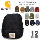 カーハート/carhartt A18 ニット帽 ニットキャップ カジュアル メンズ 帽子 メール便発送
