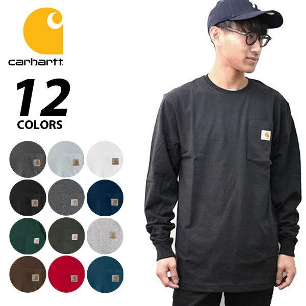 カーハート/carhartt K126 メンズ トップス ロンT Long Sleeve Workwear Pocket T-Shirt USサイズ ブルー チャコール ネイビー アッシュ クルーネック ポケット 長袖Tシャツ 【あす楽】メール便可