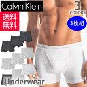 カルバン・クライン/Calvin klein メンズ ボクサーパンツ 3枚セット ロゴ アンダーウェア 下着 定番 人気 Logo 3SET G…
