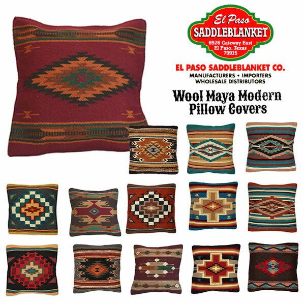 エルパソサドルブランケット/el paso saddleblanket Maya Modern Pillows クッションカバー ピロー 枕 14Color ネイティブ柄 アジアン雑貨 ネイティブ柄