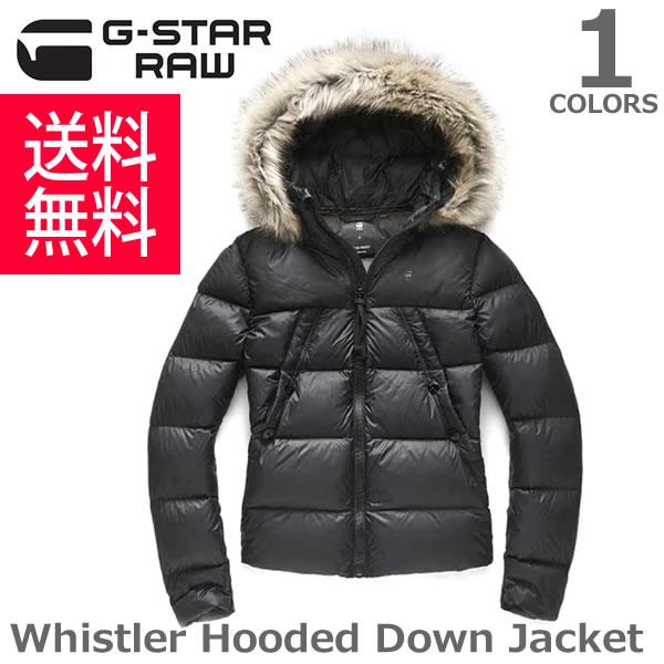ジースター ロウ/G-STAR RAW Whistler Hooded Down Jacket D06250.8122 アウター ダウン ジャケット レディース トップス カジュアル シンプル Black【あす楽】【送料無料】