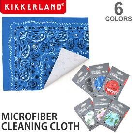 キッカーランド/KIKKERLAND MICROFIBER CLEANING CLOTH CD126 眼鏡 メガネ 携帯 デジカメ パソコン マイクロファイバー クロス