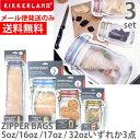 キッカーランド/KIKKERLAND セットがお得☆ ZIPPER BAGS お好きな組み合わせ3set CU145 S M L T 5oz/4枚入 17oz/...