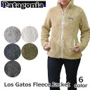 パタゴニア/patagonia ウィメンズ・ロス・ガトス・ジャケット レディース Women's Los Gatos Fleece Jacket 25211 もこもこ フリース レギュラーフィット 防