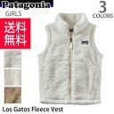 パタゴニア/patagonia ガールズ・ロス・ガトス・ベスト レディース Girls' Los Gatos Vest 65490 もこもこ レギュラーフィット 防寒 キャンプ 2017モデル【あす楽
