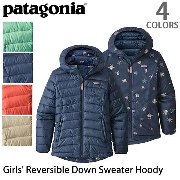 パタゴニア/patagonia/ガールズ・リバーシブル・ダウン・セーター レディース Girls' Reversible Down Sweater Hoody 68290 レギュラーフィット 防寒 キャンプ /あす楽/送料無料