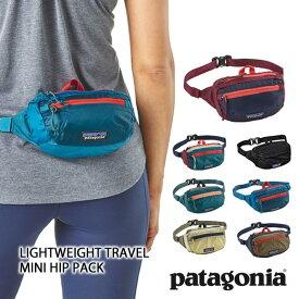 パタゴニア/patagonia ライトウェイト トラベル ミニ ヒップ パック Lightweight Travel Mini Hip Pack 49446 ミニバック 収納 持ち運び 旅行 ランニング アウトドア 【あす楽】
