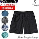 """パタゴニア/patagonia メンズ・バギーズ・ロング 58033 Men's Baggies Longs - 7""""(股下18cm) ボトムス パンツ ハーフパンツ 短パン ショートパンツ【メール便"""