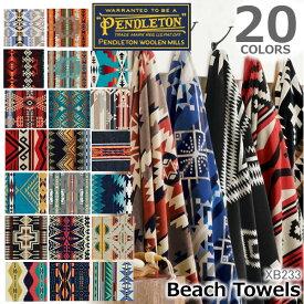 ペンドルトン/PENDLETON ジャガード バスタオル オーバーサイズ XB 233 ビーチタオル ホームシリーズ ネイティブアメリカン 誕生日 お祝い プレゼントBath Towels キャンプ