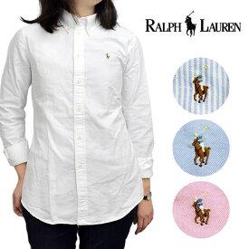 ポロ ラルフローレン/POLO RALPH LAUREN/Slim Fit Shirt 211743355 コットン シャツ レディース ポニー 女性 トップス シンプル ストライプ 長袖 /あす楽