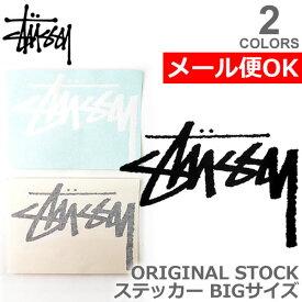 ステューシー/STUSSY 137143 ORIGINAL STOCK DECAL ステッカー スチューシー シール 定番 stussy ロゴ BIG BLACK/WHITE グッズ アクセサリー 人気【あす楽】
