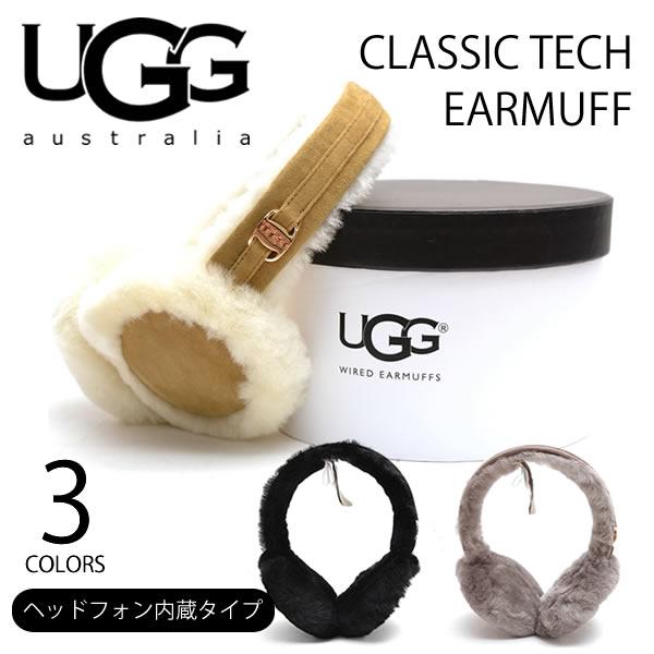 UGG/アグ 正規品 CLASSIC TECH EARMUFF(17399)/クラシックテックイヤマフ スピーカー内蔵(マイク付)イヤ-マフ もこもこ 耳あて イヤマフ/レディース/ シープスキン スピーカーテクノロジー プレゼント ギフト/あす楽