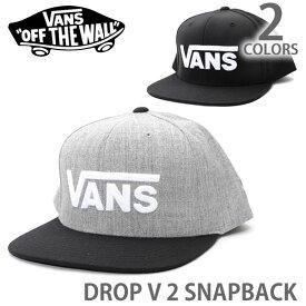 バンズ/VANS/CAP VN0A36OR DROP V 2 SNAPBACK キャップ スナップバック ロゴ 刺繍 メンズ レディース ユニセックス スナップバック 2Color/あす楽