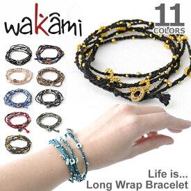 wakami/ワカミ WA0293 Life is what... アンクレット メンズ レディース ペア 小物 ユニセックス アクセサリー Bracelet ビーズ パーツ アクセサリー 11Color【ネコポス発送のみ送料無料】