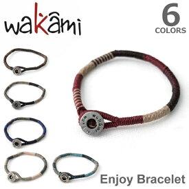 wakami/ワカミ WA0522 Enjoy Bracelet アンクレット メンズ レディース ペア 小物 ユニセックス アクセサリー Bracelet ビーズ パーツ アクセサリー 6Color【ネコポス発送のみ送料無料】