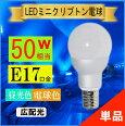 https://image.rakuten.co.jp/lumi-tech/cabinet/04571356/mc5.jpg