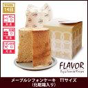 Flavor 104 101
