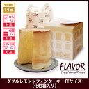 Flavor 104 150