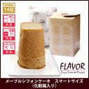 Flavor 190 001
