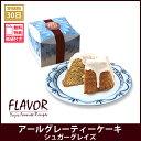 Flavor 202 001