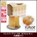 Flavor 580 250