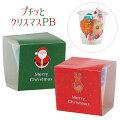 【20代男性】お礼ギフトに!同僚に配るクリスマスお菓子ってどんなもの?