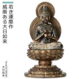 TanaCOCORO[掌] 大日如来(身近に飾って楽しむ仏像 美術品 インテリア イSム 癒し フィギュア ギフト プレゼント) ≫ イスム