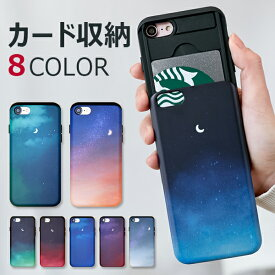 iPhone11 ケース iPhone 11 Pro Max iPhone XR iPhone Xs Max X バンパーケース iPhone8 iPhone7 Plus カバー カード収納 携帯保護 Galaxy S20 ケース Galaxy S20+ S10 S10+ S9 S9+ スマホカバー S8 plus ハードカバー Galaxy Note10 PLUS Note9 Note8ケース かわいい ●■☆